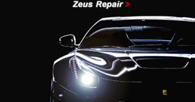 ゼウスの修理について
